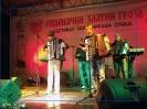 Oplenacka berba 2010_11