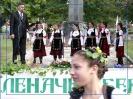 Oplenacka berba 2010_21