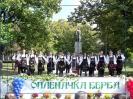 Oplenacka berba 2010_22