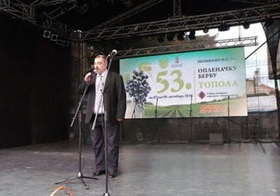 Уручење награда – др Горан Ђорђевић (Заменик Председника)