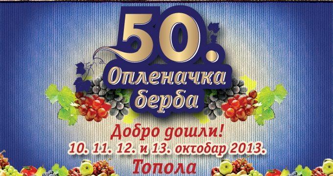 50. ОПЛЕНАЧКА БЕРБА 2013