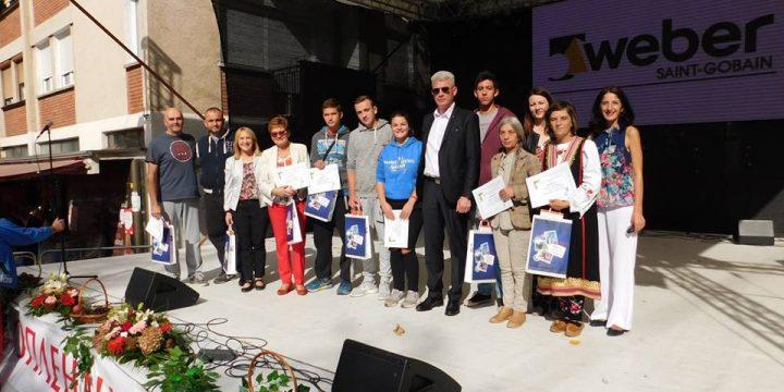 Награде Туристичке организације