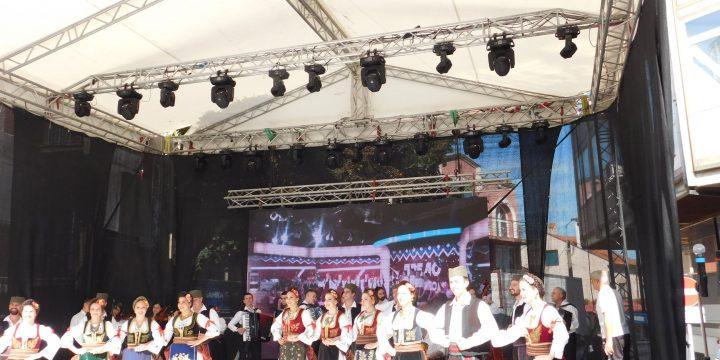 """Концерт КУД """"Опленац"""" са гостима – Вински трг"""